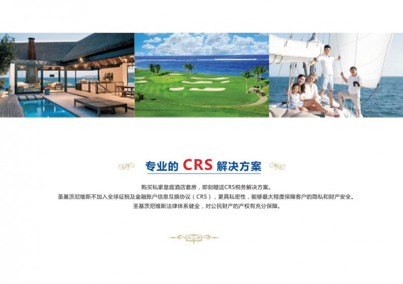 【丽笙·私家皇庭】投资最佳选择_6
